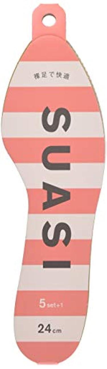 掃除万一に備えて救い紙製中敷 SUASI 5足入り×5袋 24cm