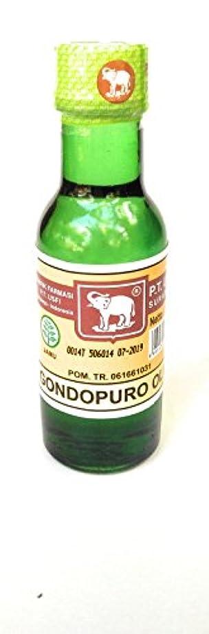 佐賀引き出しソーシャルElephant Brand キャップガジャminyak gondopuroオイル、50mlの