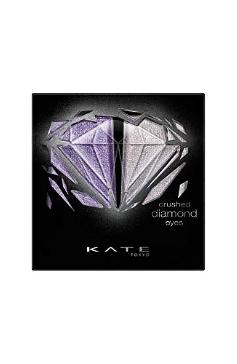 生き返らせる思いやりのある瀬戸際KATE(ケイト) ケイト クラッシュダイヤモンドアイズ PU-1 アイシャドウ 2.2g