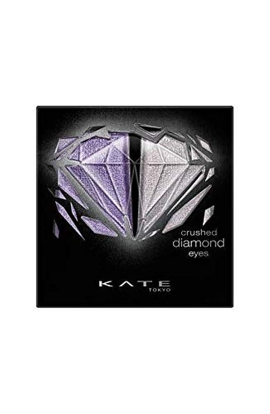 馬鹿ベテラン麻酔薬KATE(ケイト) ケイト クラッシュダイヤモンドアイズ PU-1 アイシャドウ 2.2g