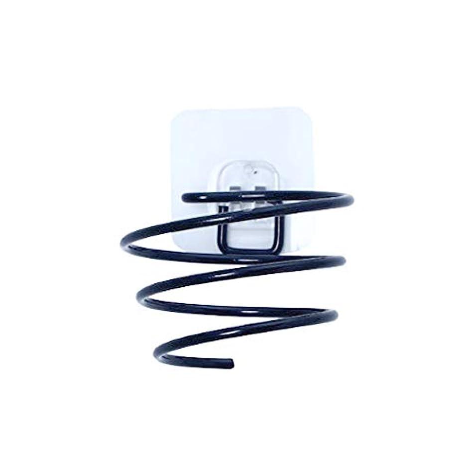 届ける偽善簡略化するSOLOホーム家具 超使いやすいヘアドライヤーラック(黒) 壁掛け式ヘアドライヤーのラック、ホルダー、スタンド、ラック、シェルフ、浴室用アクセサリー、バスルーム用品