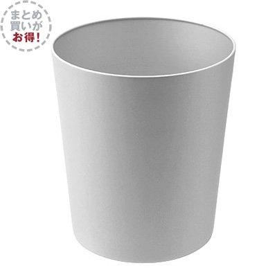 無印良品 【まとめ買い】アルミゴミ箱 6個セット