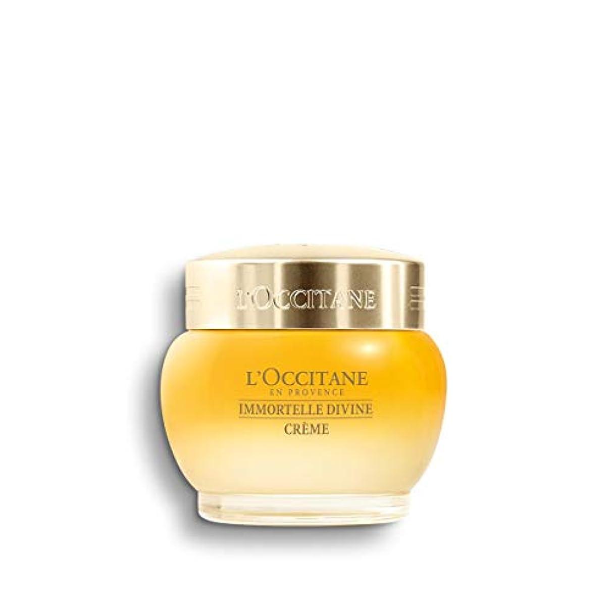 乳剤剥離ソーセージロクシタン(L'OCCITANE) イモーテル ディヴァインクリーム 50ml