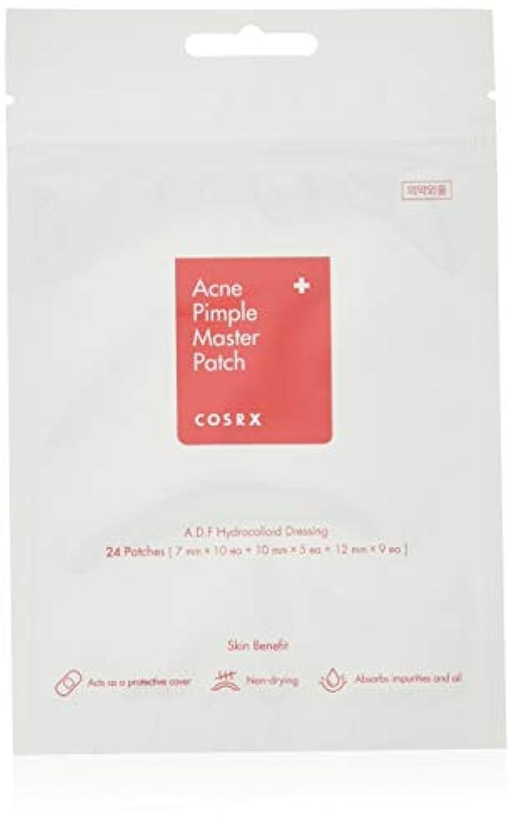 移住する変える不安定なCosrx Acne Pimple Master Patch[FBA only] (4set) [並行輸入品]