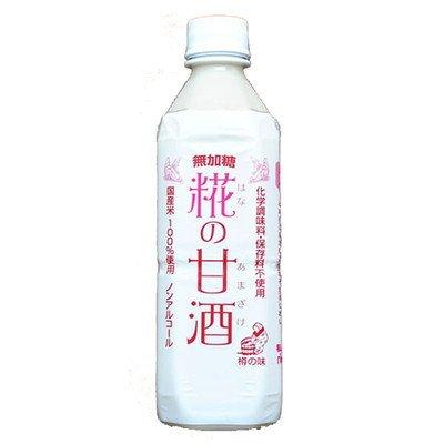【常温】糀の甘酒 500ml 樽の味