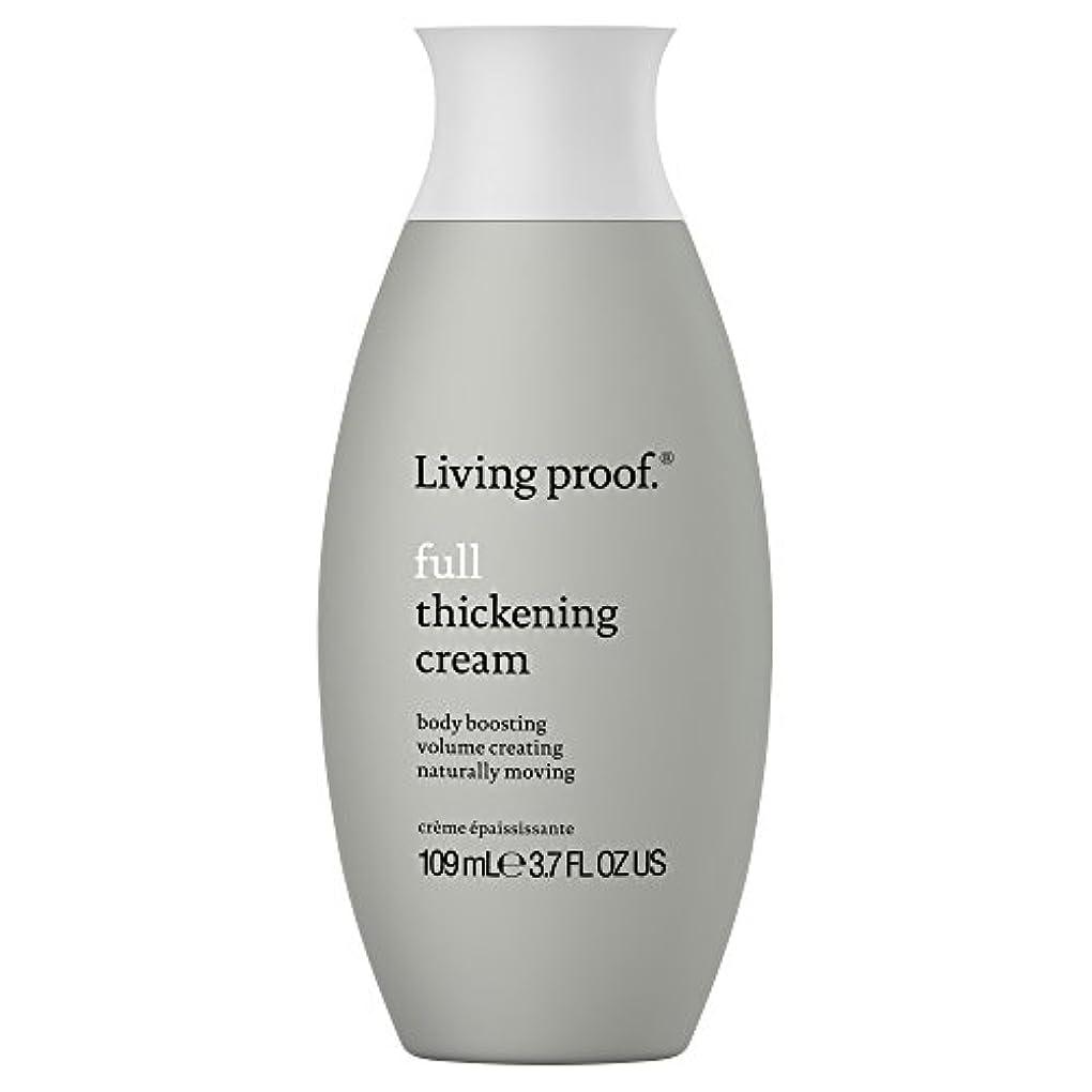 パンツ鋸歯状端生きている証拠フル肥厚クリーム109ミリリットル (Living Proof) - Living Proof Full Thickening Cream 109ml [並行輸入品]