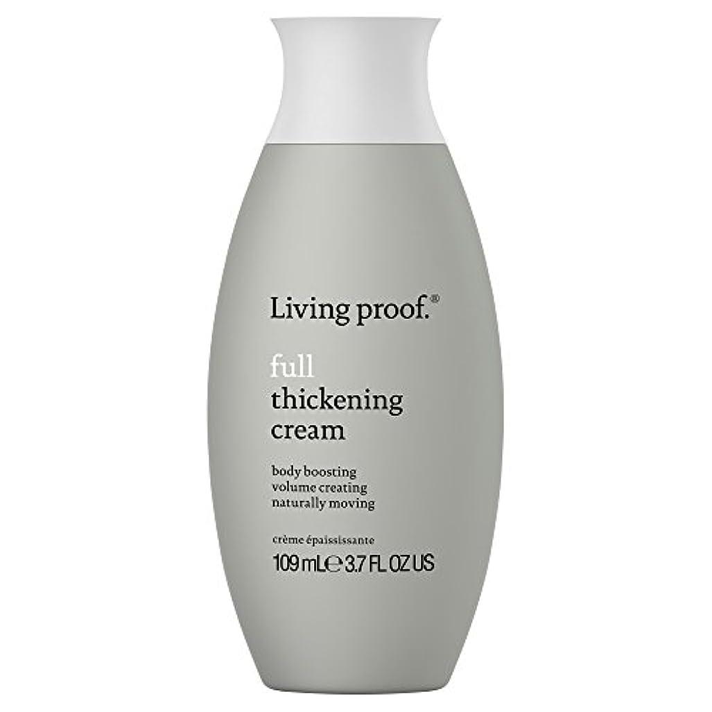 衰えるウォーターフロント巻き戻す生きている証拠フル肥厚クリーム109ミリリットル (Living Proof) (x2) - Living Proof Full Thickening Cream 109ml (Pack of 2) [並行輸入品]