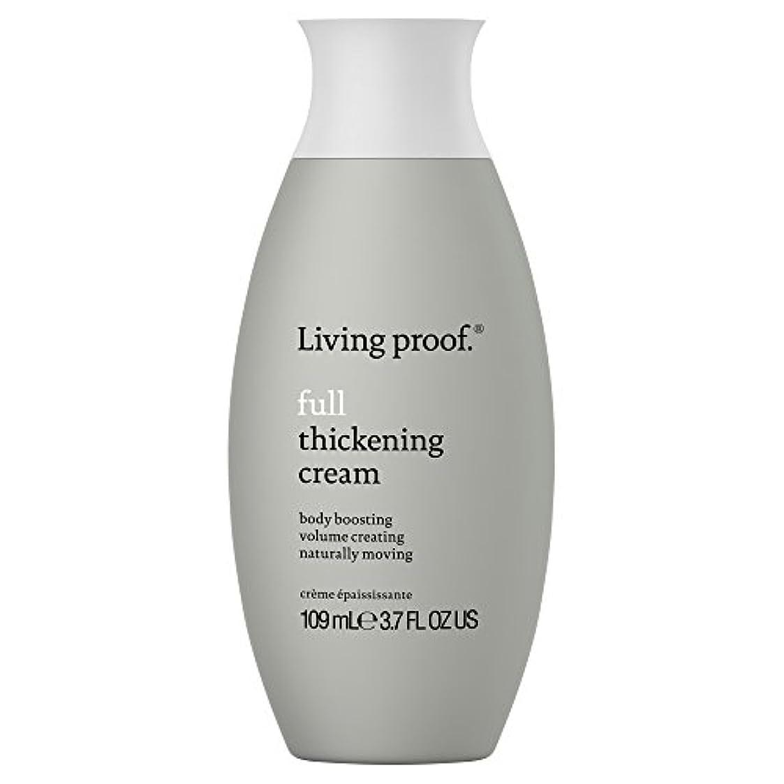 報告書酒半円生きている証拠フル肥厚クリーム109ミリリットル (Living Proof) - Living Proof Full Thickening Cream 109ml [並行輸入品]