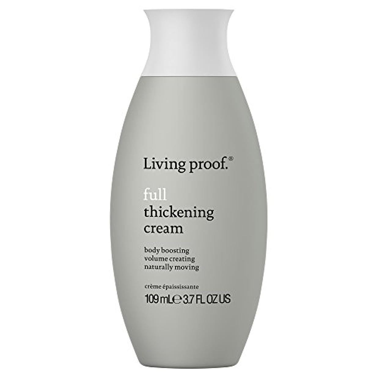中止しますブレーク廊下生きている証拠フル肥厚クリーム109ミリリットル (Living Proof) (x2) - Living Proof Full Thickening Cream 109ml (Pack of 2) [並行輸入品]
