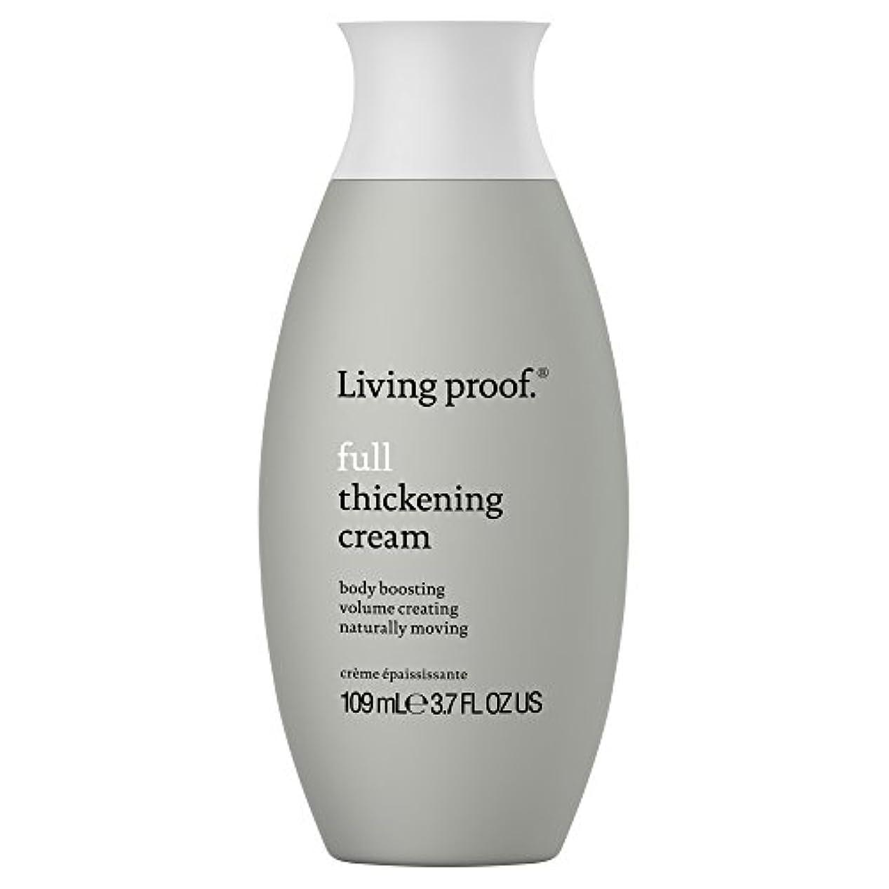 人差し指漫画刺繍生きている証拠フル肥厚クリーム109ミリリットル (Living Proof) - Living Proof Full Thickening Cream 109ml [並行輸入品]