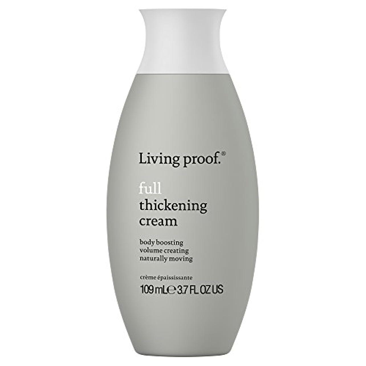 ライフル大理石盲目生きている証拠フル肥厚クリーム109ミリリットル (Living Proof) - Living Proof Full Thickening Cream 109ml [並行輸入品]