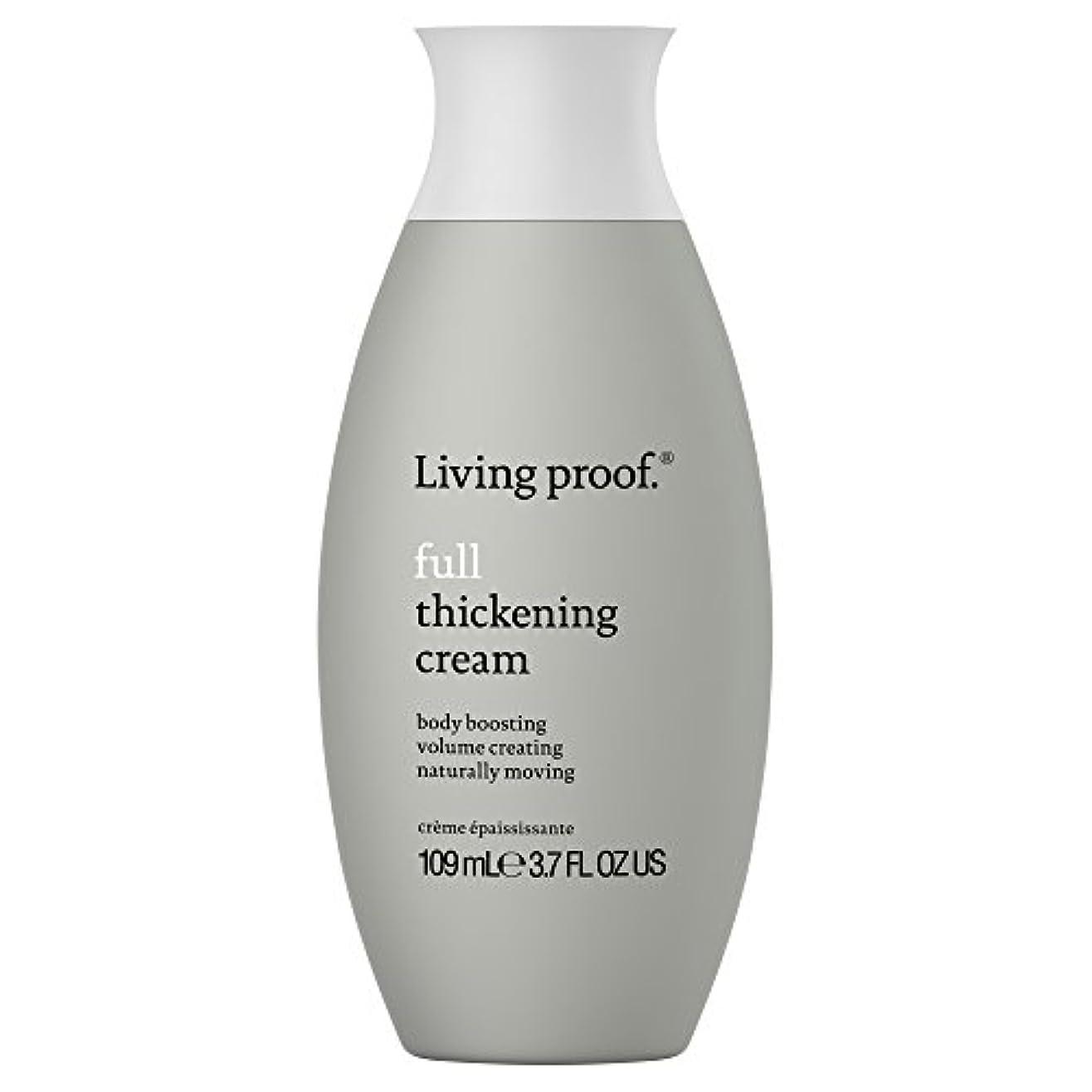 に渡って塊ゴミ生きている証拠フル肥厚クリーム109ミリリットル (Living Proof) (x6) - Living Proof Full Thickening Cream 109ml (Pack of 6) [並行輸入品]