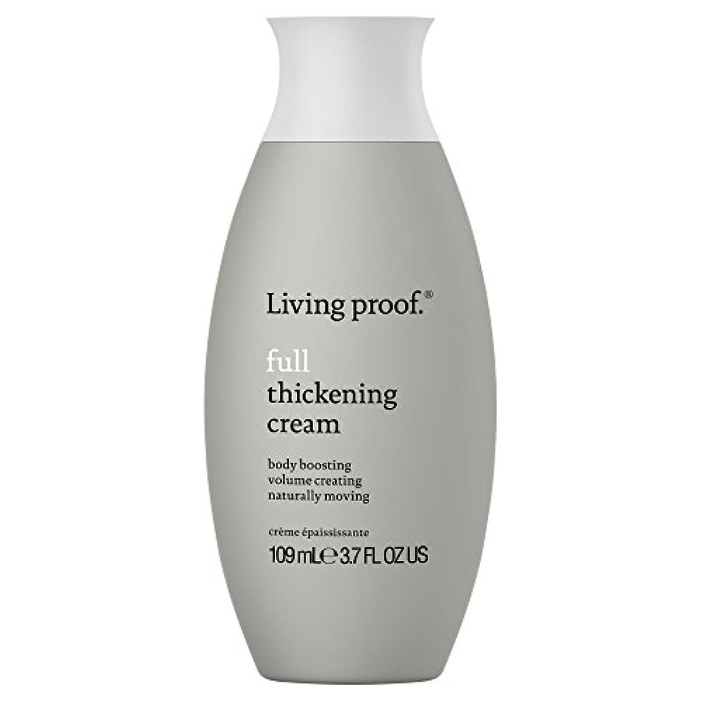 近所の外向き今日生きている証拠フル肥厚クリーム109ミリリットル (Living Proof) - Living Proof Full Thickening Cream 109ml [並行輸入品]