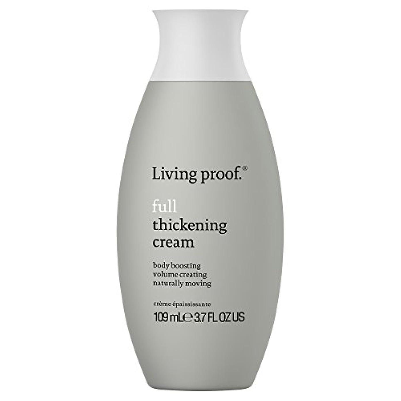 影のあるワイド百万生きている証拠フル肥厚クリーム109ミリリットル (Living Proof) - Living Proof Full Thickening Cream 109ml [並行輸入品]