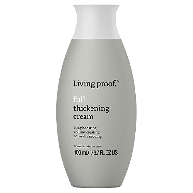 所持くぼみ驚くべき生きている証拠フル肥厚クリーム109ミリリットル (Living Proof) - Living Proof Full Thickening Cream 109ml [並行輸入品]