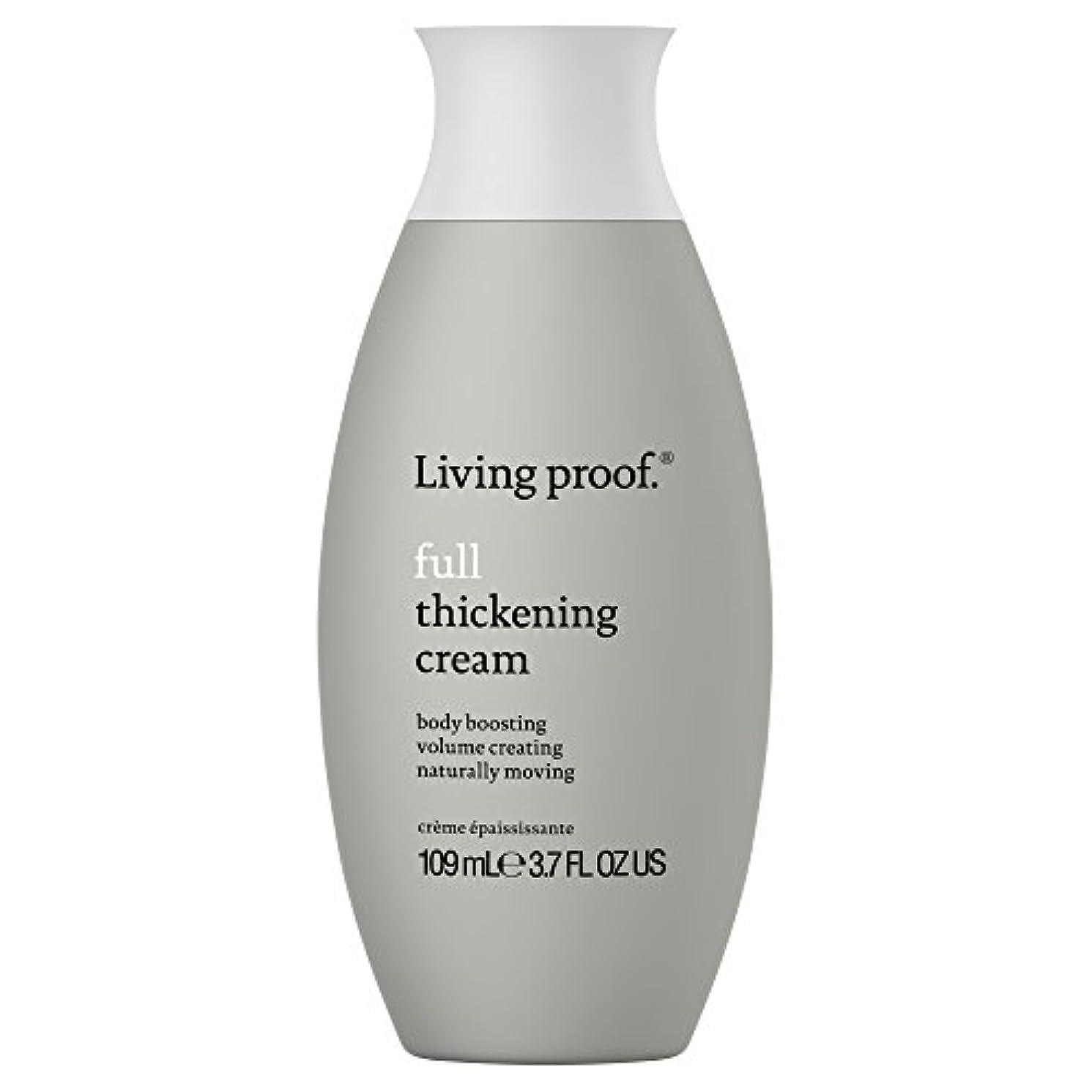 浮く独特の複雑生きている証拠フル肥厚クリーム109ミリリットル (Living Proof) (x6) - Living Proof Full Thickening Cream 109ml (Pack of 6) [並行輸入品]