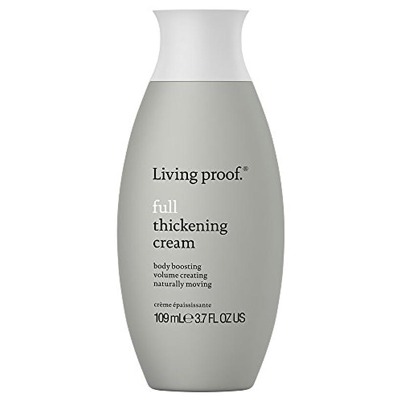 月サドル視力生きている証拠フル肥厚クリーム109ミリリットル (Living Proof) - Living Proof Full Thickening Cream 109ml [並行輸入品]