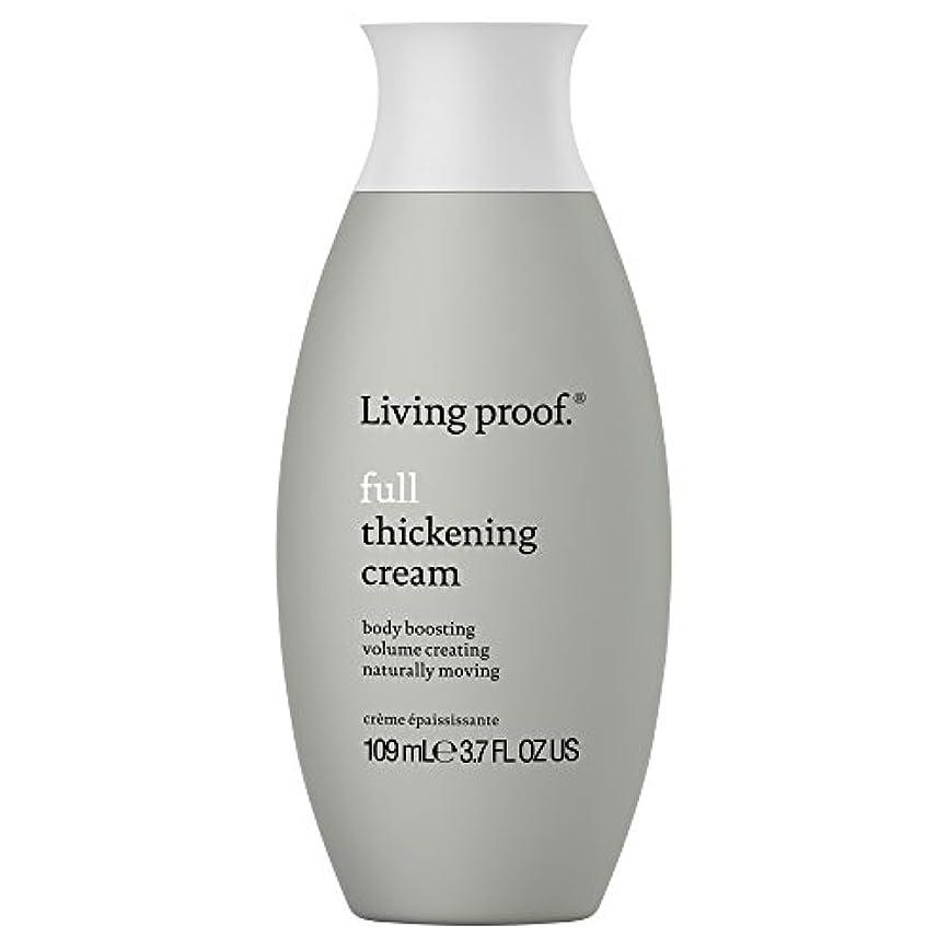 くるみ収束する師匠生きている証拠フル肥厚クリーム109ミリリットル (Living Proof) (x6) - Living Proof Full Thickening Cream 109ml (Pack of 6) [並行輸入品]