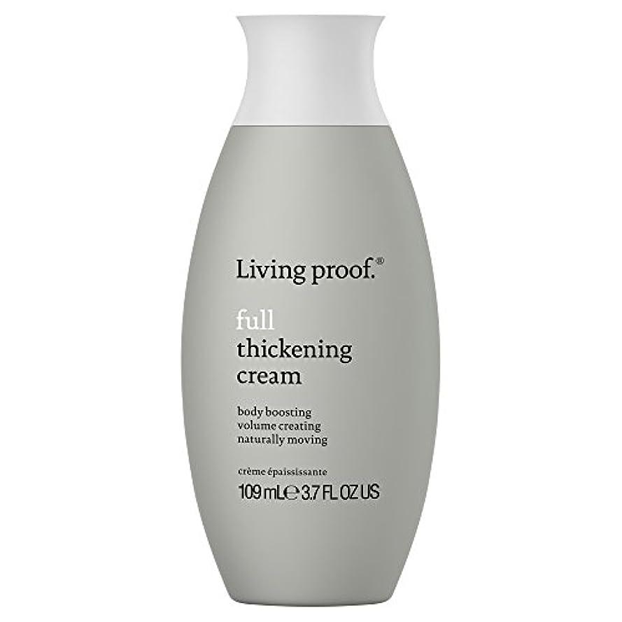 生きている証拠フル肥厚クリーム109ミリリットル (Living Proof) - Living Proof Full Thickening Cream 109ml [並行輸入品]