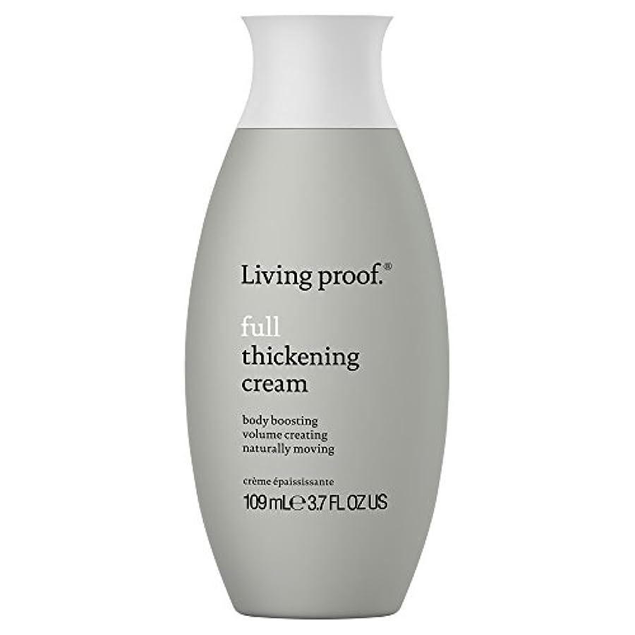 ペルメルバストシルエット生きている証拠フル肥厚クリーム109ミリリットル (Living Proof) (x2) - Living Proof Full Thickening Cream 109ml (Pack of 2) [並行輸入品]