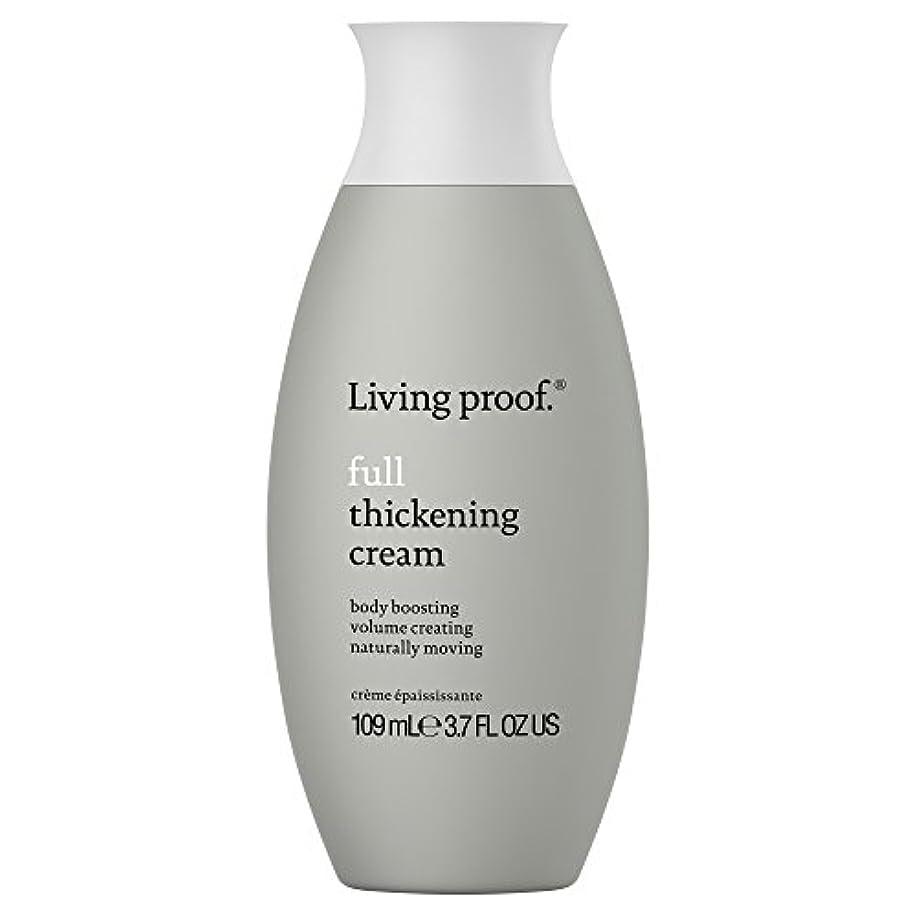 精神承認する知り合いになる生きている証拠フル肥厚クリーム109ミリリットル (Living Proof) (x6) - Living Proof Full Thickening Cream 109ml (Pack of 6) [並行輸入品]
