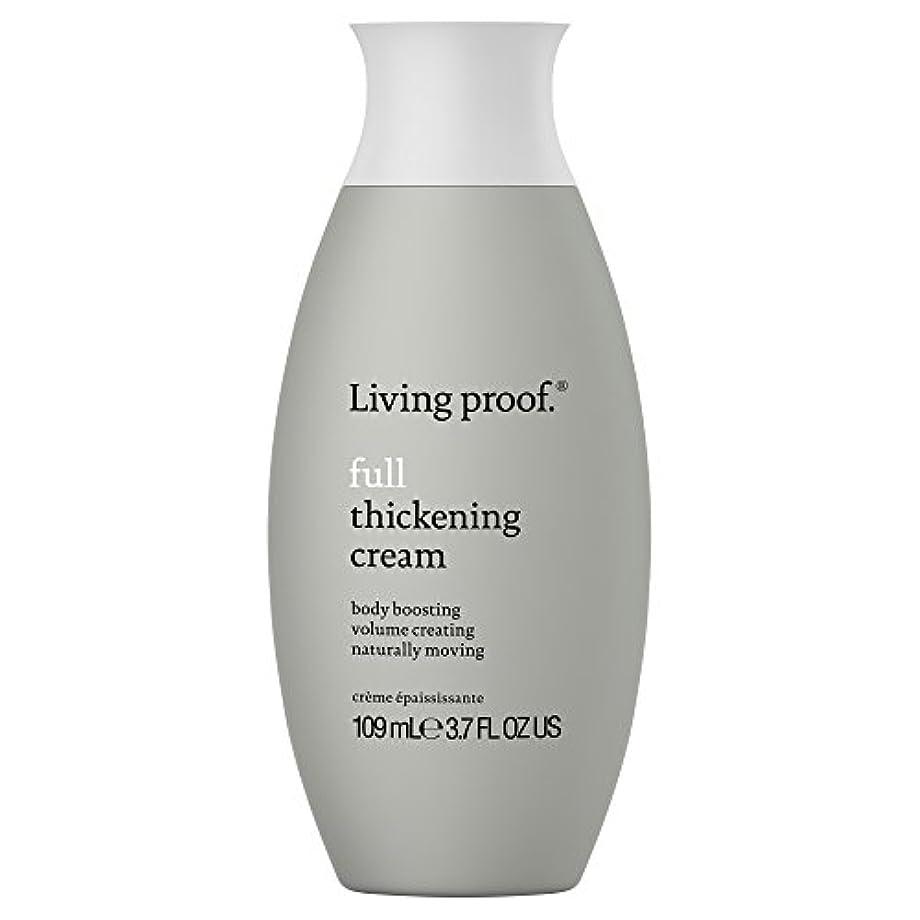勝利したマチュピチュ血生きている証拠フル肥厚クリーム109ミリリットル (Living Proof) - Living Proof Full Thickening Cream 109ml [並行輸入品]