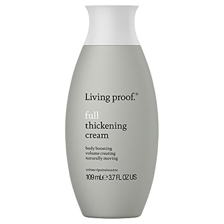ネストデンマーク語事務所生きている証拠フル肥厚クリーム109ミリリットル (Living Proof) (x2) - Living Proof Full Thickening Cream 109ml (Pack of 2) [並行輸入品]