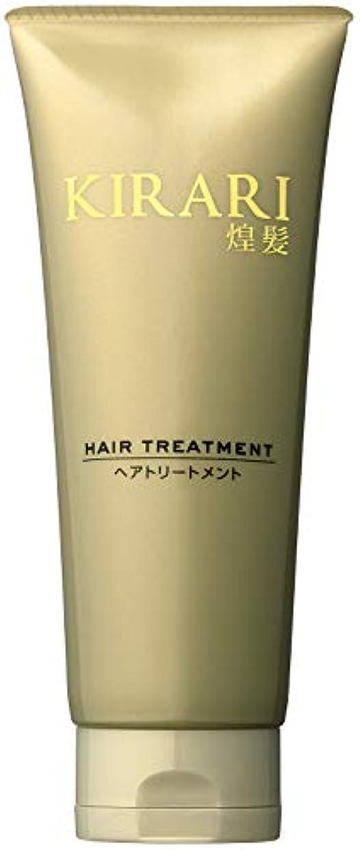 永久ホームレスヘッジ煌髪 KIRARI ヘアトリートメント 210g 健やかな美しい髪へ