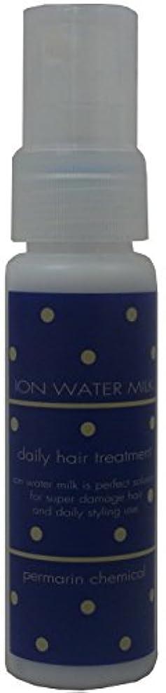 イオンウォーターミルク フレグランスタイプ 60ml