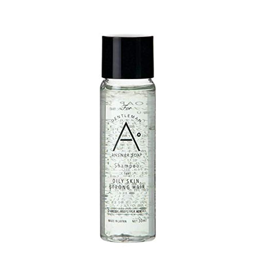 ANSWER SOAP シャンプー トラベルサイズ 30mL【 お試し 頭皮ケア スカルプ 男性用 メンズ 】 (太髪)