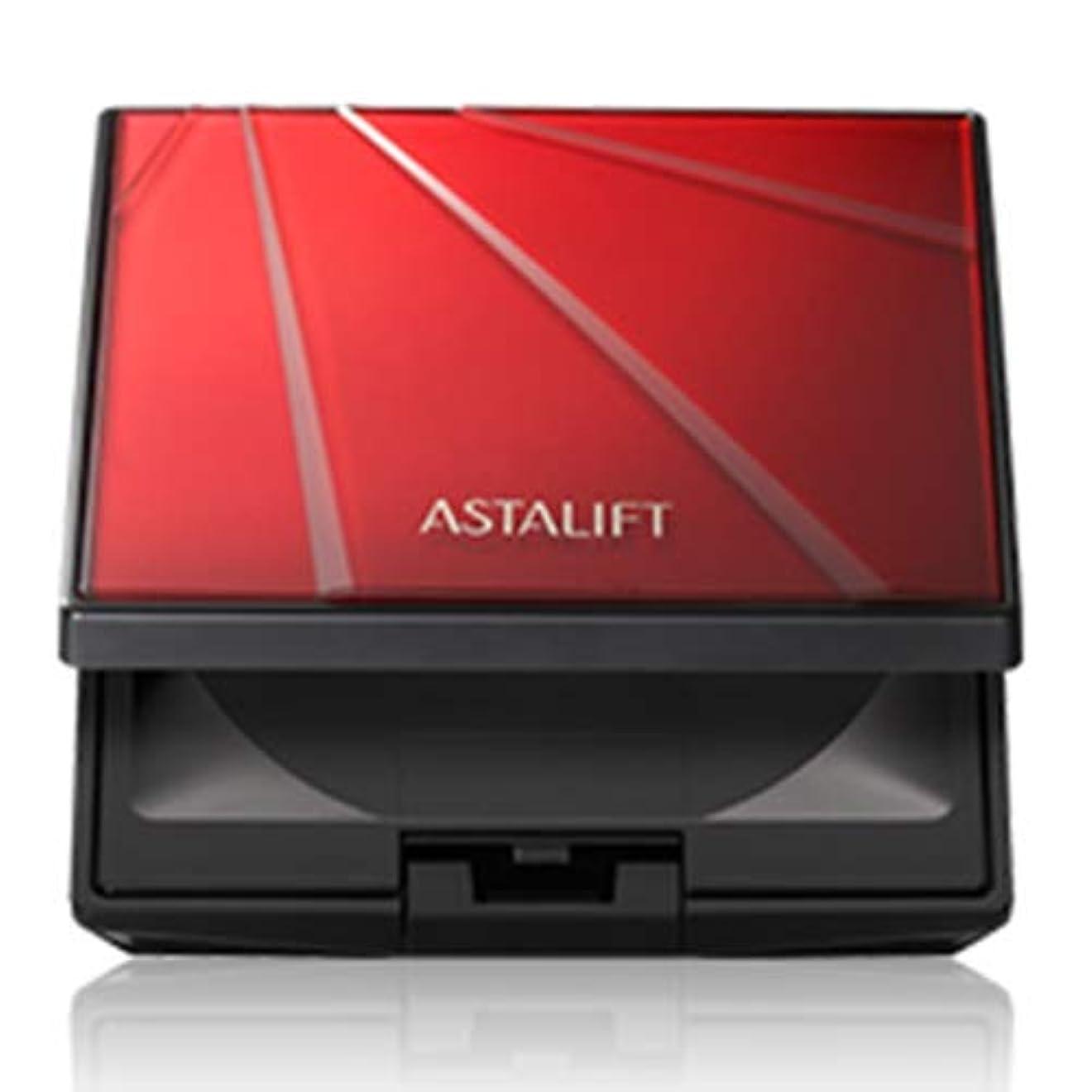 ファンシー寛大な側ASTALIFT(アスタリフト) ライティングパーフェクション プレストパウダー用ケース