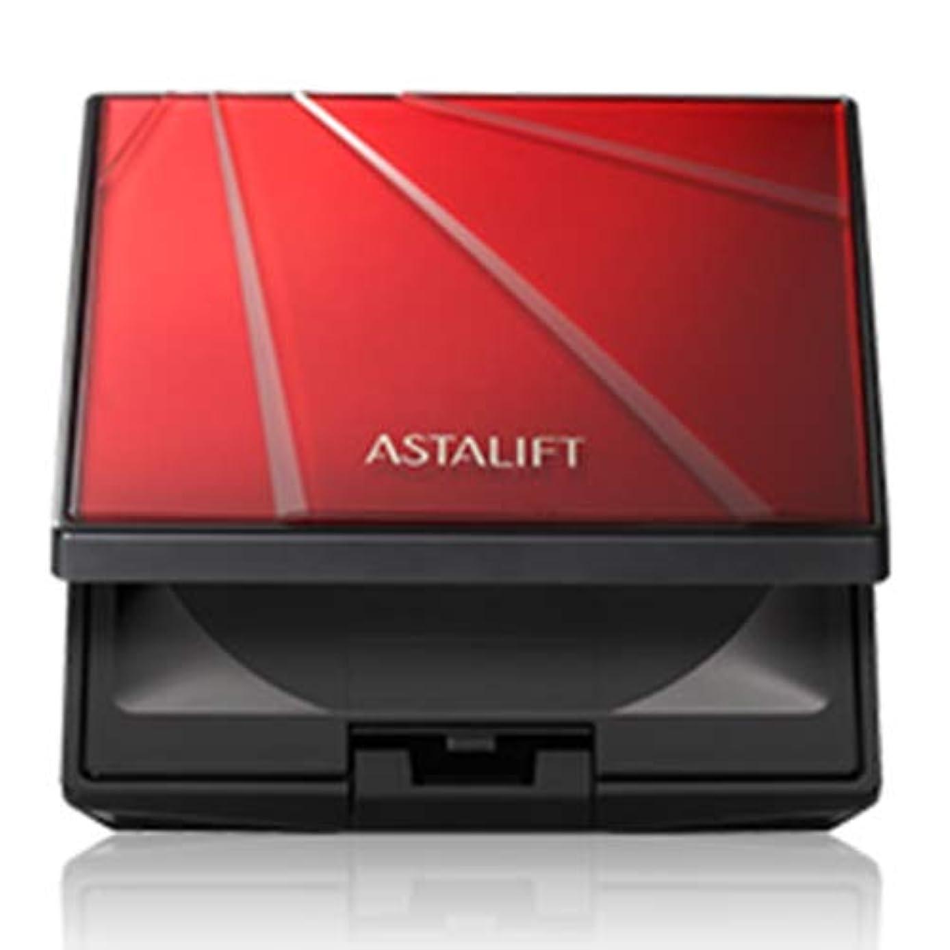 最小化する体操選手前進ASTALIFT(アスタリフト) ライティングパーフェクション プレストパウダー用ケース