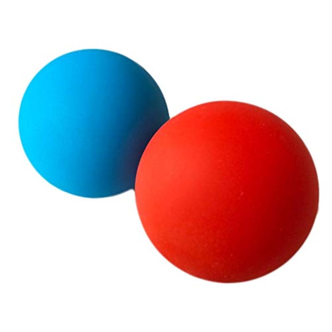 邪悪な行商レモンHealifty 理学療法セラピーボールヨガ深部組織マッサージトリガーポイント療法筋肉痛筋膜リリース2ピース