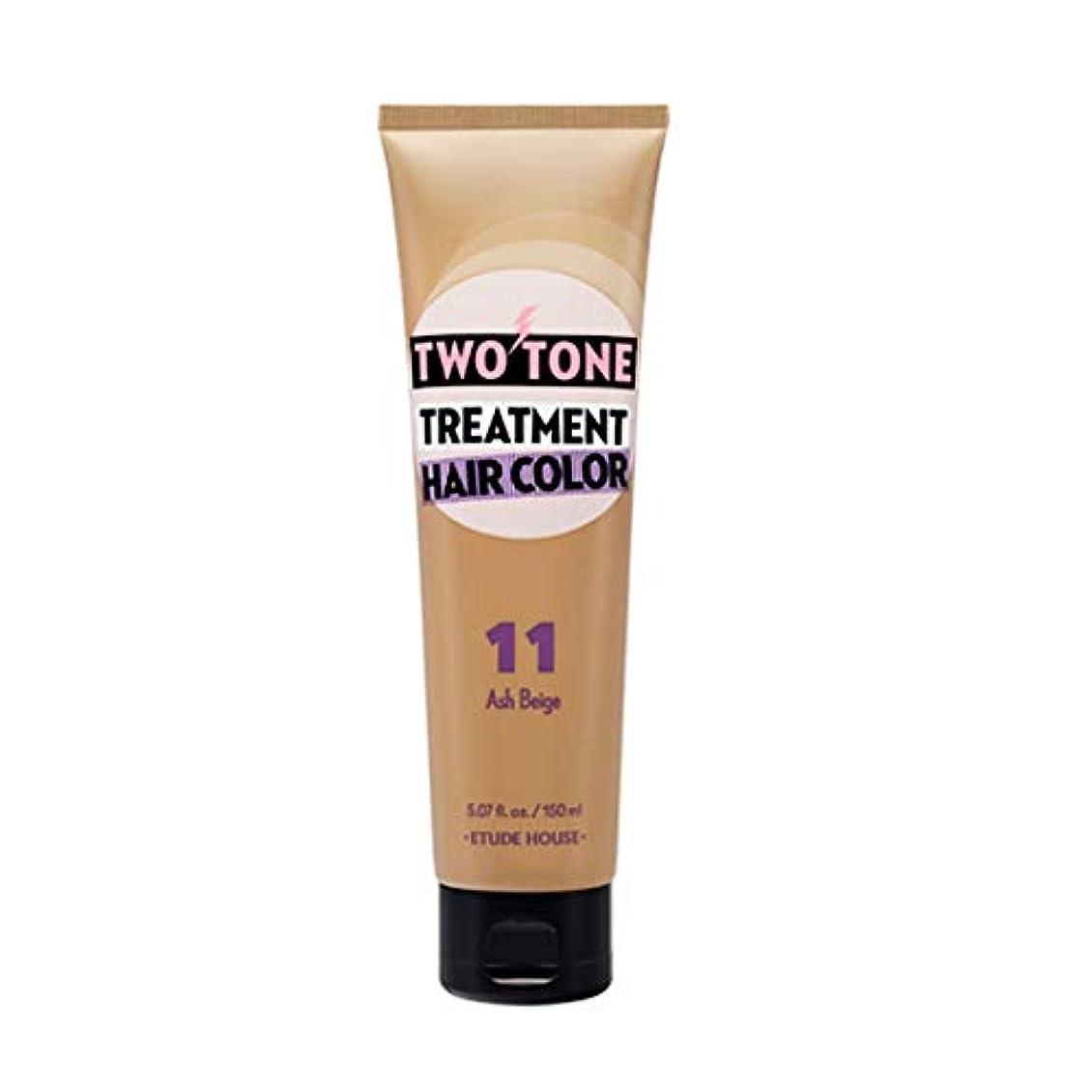 フェリー空中白いETUDE HOUSE Two Tone Treatment Hair Color (#11 Ash Beige) エチュードハウス ツートントリートメントヘアカラー150ml (#11 アッシュベージュ)