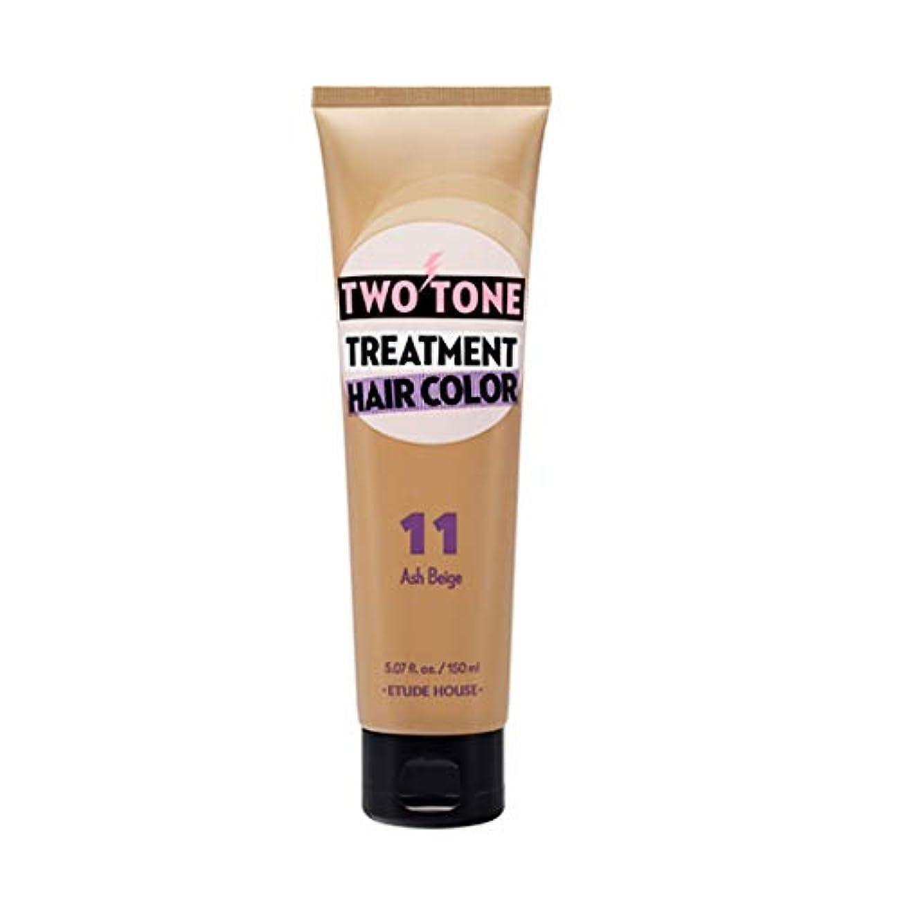 専門用語補正使い込むETUDE HOUSE Two Tone Treatment Hair Color (#11 Ash Beige) エチュードハウス ツートントリートメントヘアカラー150ml (#11 アッシュベージュ)