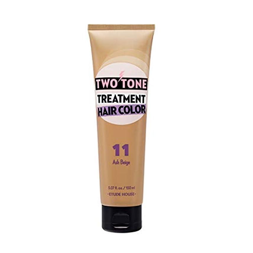 フェデレーション充電競争ETUDE HOUSE Two Tone Treatment Hair Color (#11 Ash Beige) エチュードハウス ツートントリートメントヘアカラー150ml (#11 アッシュベージュ)