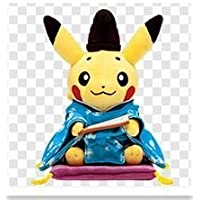 [Pokemon Center Kyoto limited] stuffed your aristocrats customers Pikachu Sit ver. [並行輸入品]