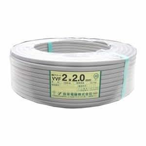 弥栄電線 VVFケーブル 600Vビニル絶縁ビニルシースケーブル平形 2.0mm×2心 100m巻 (灰色) VVF2.0×2C×100m