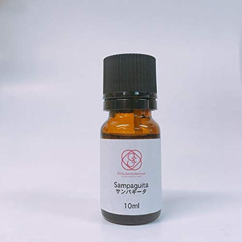 密三角形普通のサンパギータ(Sampaguita)10ml