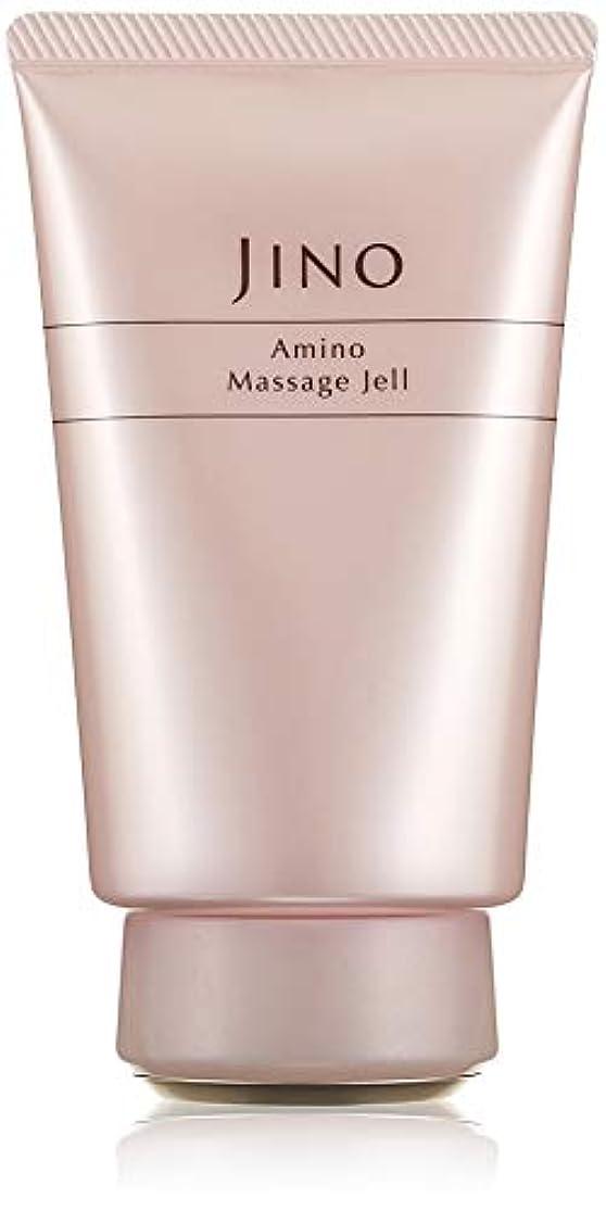 フルーツ脇にゆるいJINO(ジーノ) アミノマッサージジェル 90g マッサージ美容液