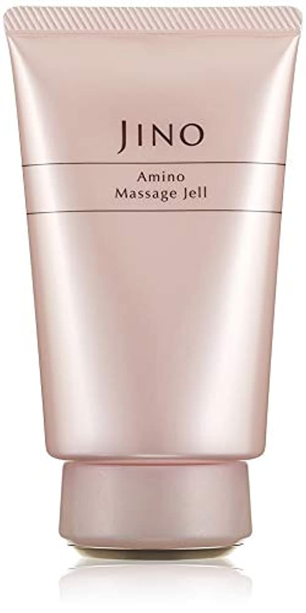 JINO(ジーノ) アミノマッサージジェル 90g