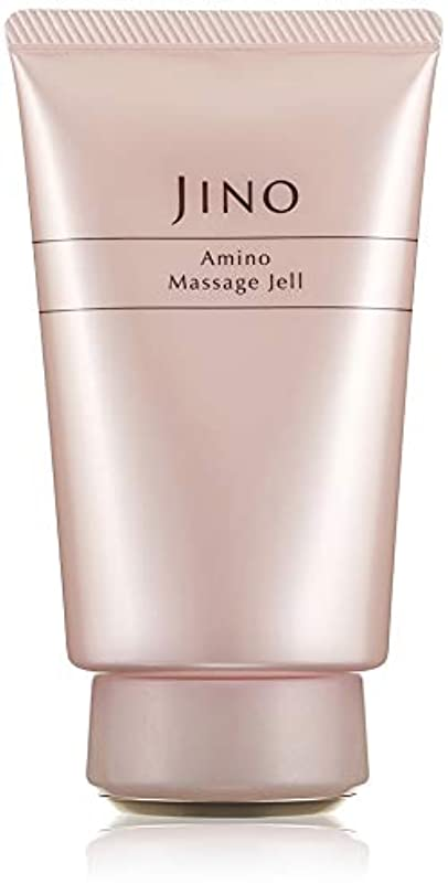 かごあいまいさ調子JINO(ジーノ) アミノマッサージジェル 90g マッサージ美容液