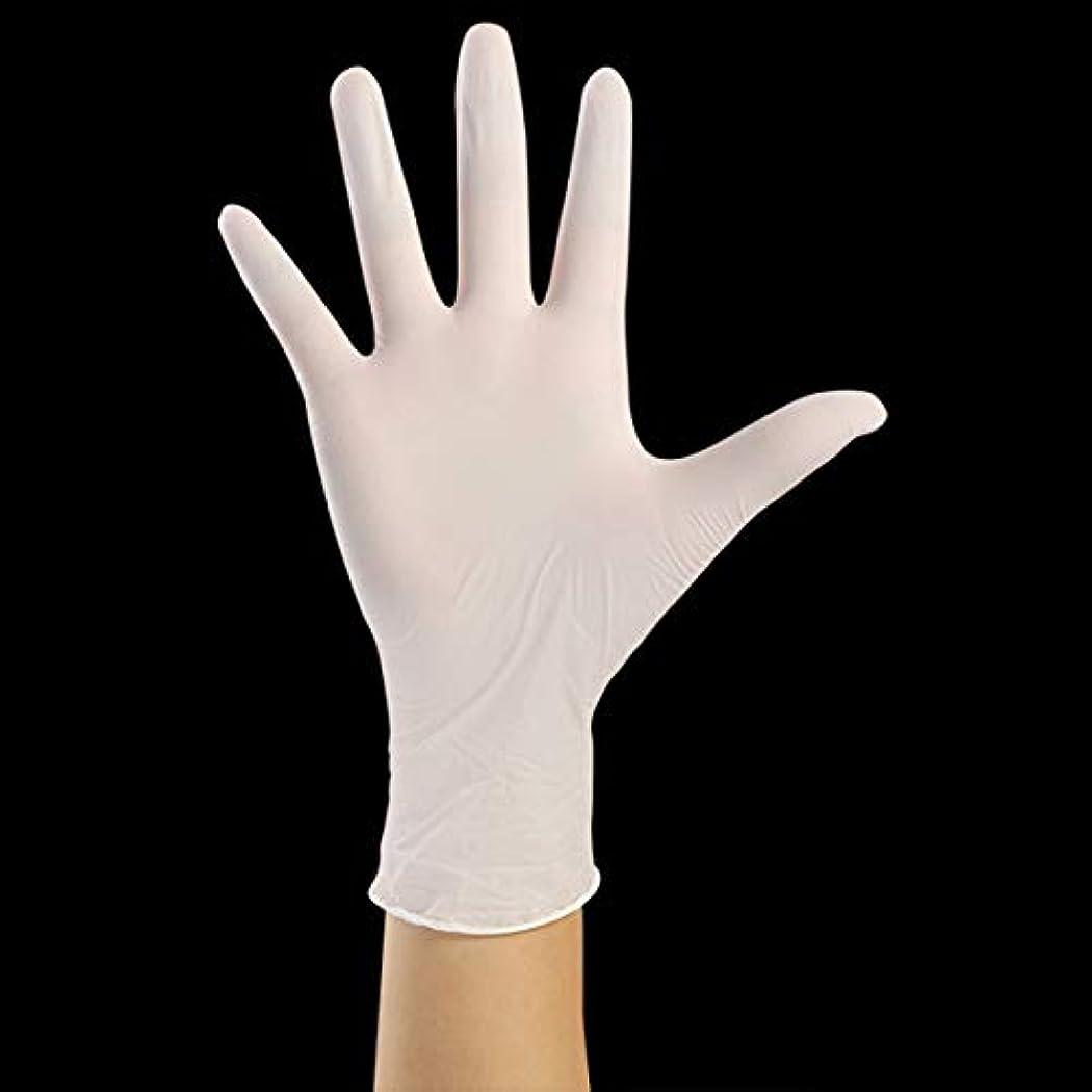 カバー広告する頼るニトリルグローブ 使い捨て手袋 グローブ パウダーフリー 作業 介護 調理 炊事 園芸 掃除用,White100,XL