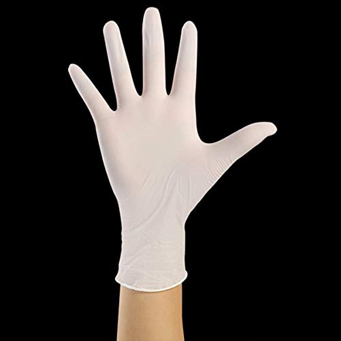 傷つきやすい人口構造的ニトリルグローブ 使い捨て手袋 グローブ パウダーフリー 作業 介護 調理 炊事 園芸 掃除用,White100,L