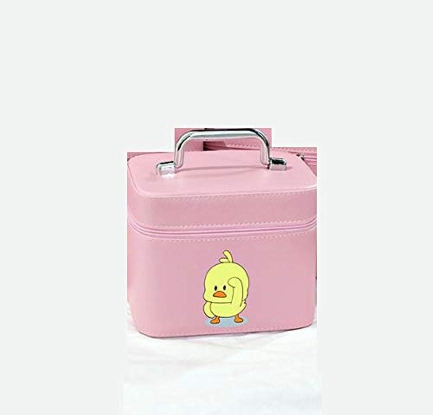 細心のしわ密化粧箱、大容量漫画アヒル化粧品ケース、ポータブル旅行化粧品ケース、美容ネイルジュエリー収納ボックス (Size : M)