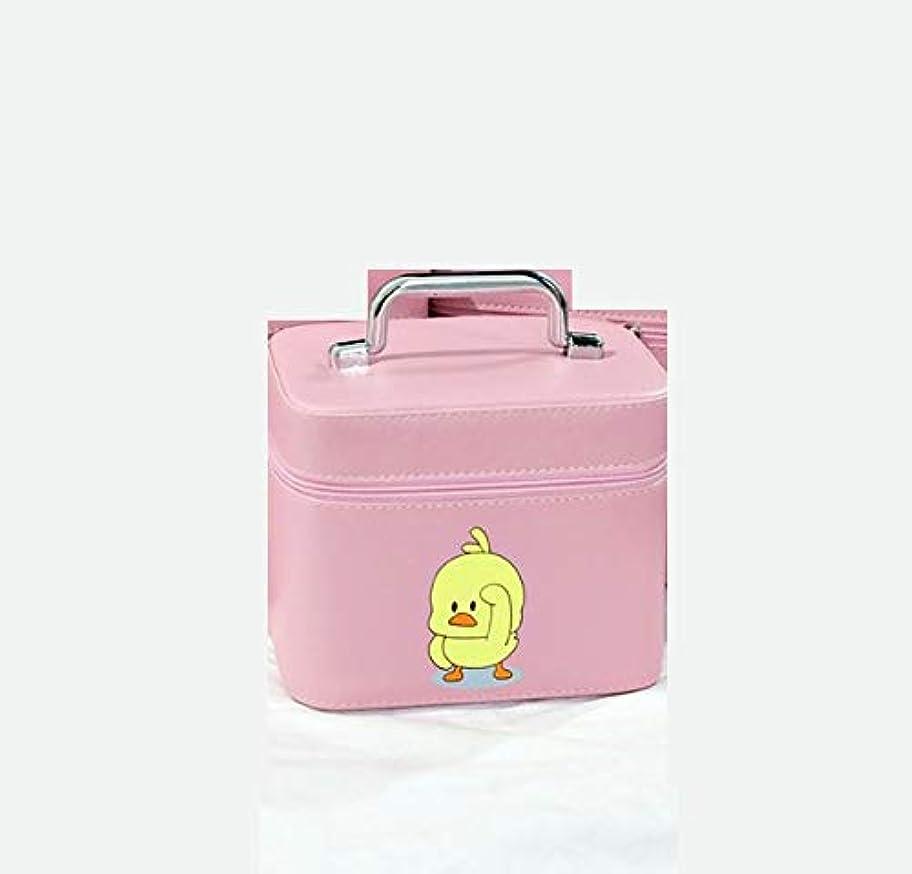 豪華なチューリップコントローラ化粧箱、大容量漫画アヒル化粧品ケース、ポータブル旅行化粧品ケース、美容ネイルジュエリー収納ボックス (Size : M)