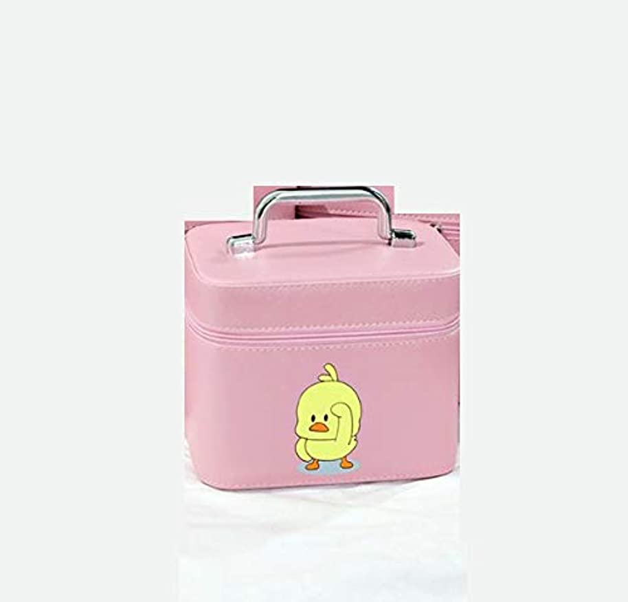 陰謀黒畝間化粧箱、大容量漫画アヒル化粧品ケース、ポータブル旅行化粧品ケース、美容ネイルジュエリー収納ボックス (Size : M)