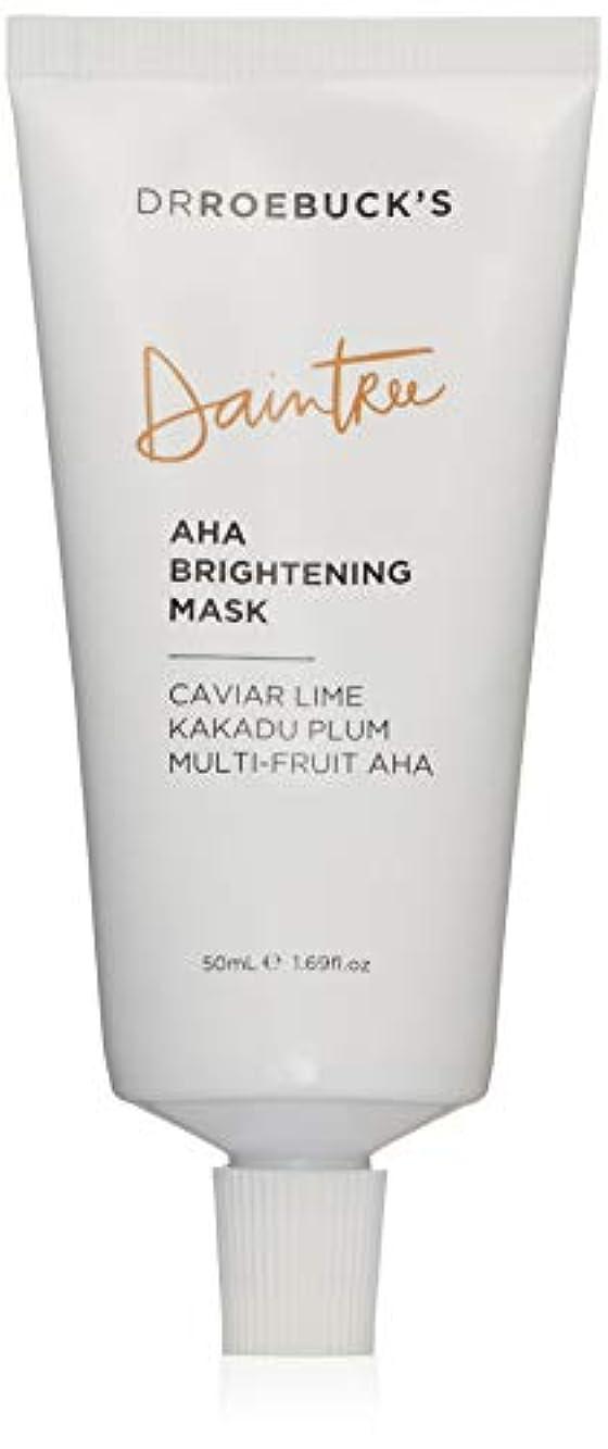 選出する雹過去DR ROEBUCK'S Tama Healing Mask(50ml)