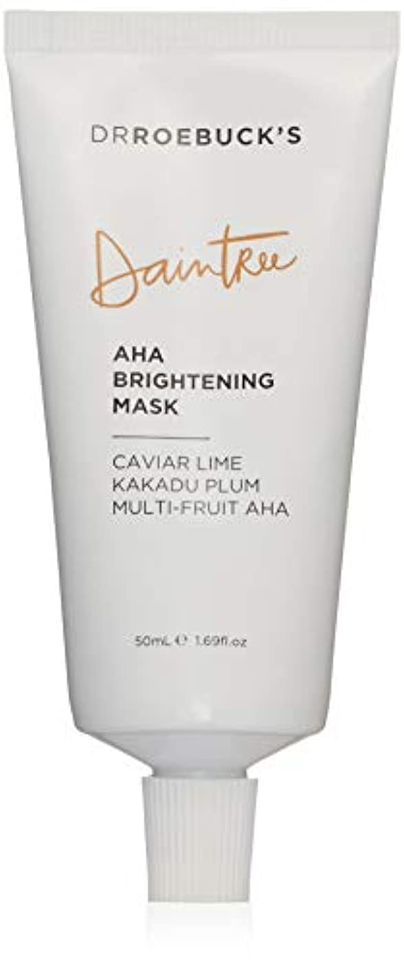 実業家会員溶融DR ROEBUCK'S Tama Healing Mask(50ml)