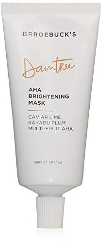 屋内余計な終わりDR ROEBUCK'S Tama Healing Mask(50ml)